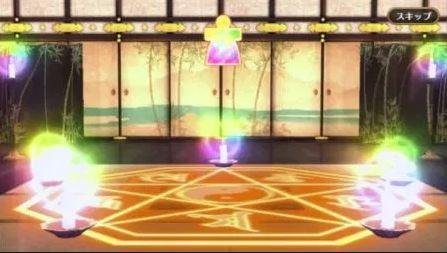ひねもす式姫におけるガチャの確定演出とは?