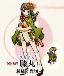 ひねもす式姫ガチャの当たりランキングを発表!